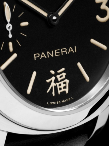 """Panerai Says """"FU"""" With Limited Edition PAM336 Watch For China Watch Releases"""