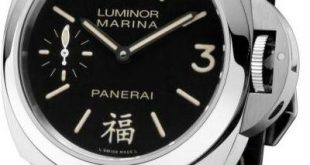 "Panerai Says ""FU"" With Limited Edition PAM336 Watch For China Watch Releases"